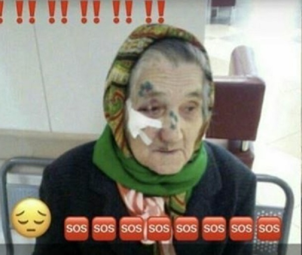 Волгоградцы разыскивают родственников странной бабушки из Сети