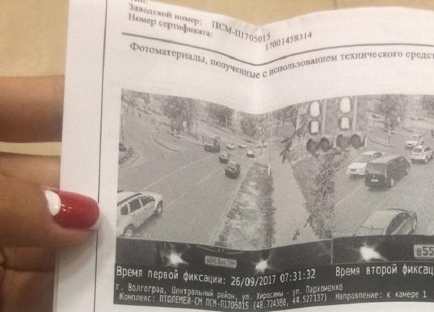 В Волгограде стартовал сезон массовых штрафов за пересечение стоп-линии