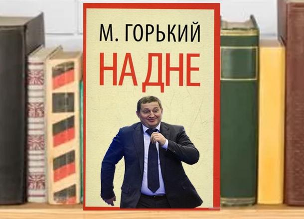 Андрей Бочаров занял 83 место из 85 в национальном рейтинге губернаторов по итогам 2018 года