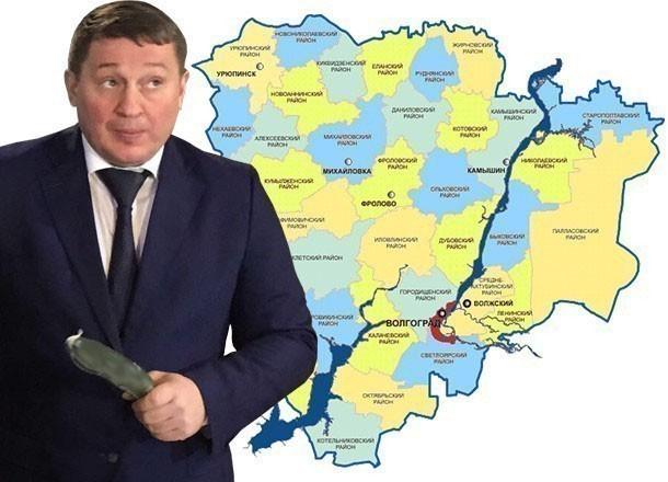 Волгоградская область признана самым политически неустойчивым регионом России