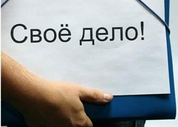 В Волгоградской области выгодно вести бизнес в торговле и авторемонте