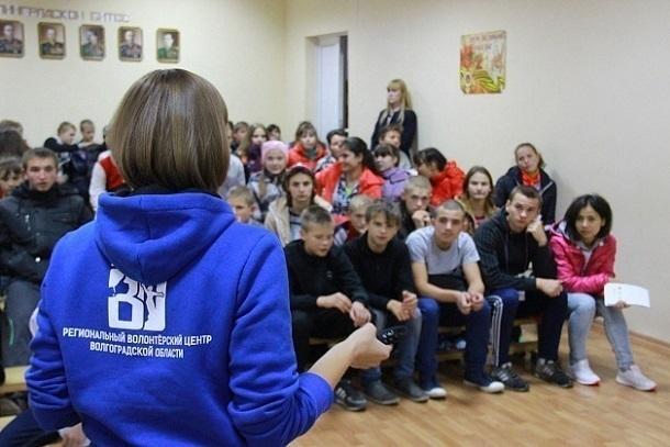 13 тысяч школьников и студентов Волгоградской области стали участниками уроков футбола