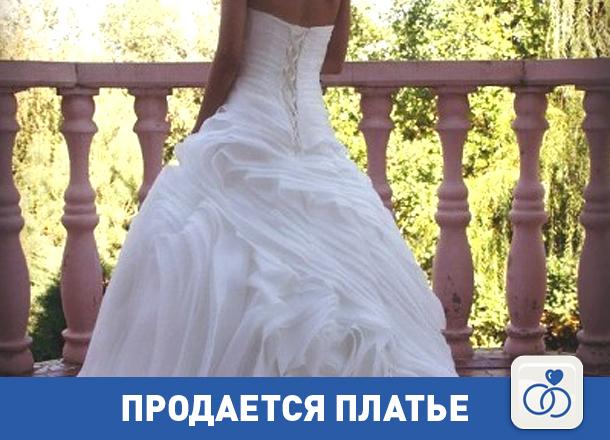 Продам дизайнерское свадебное платье с магическим шлейфом