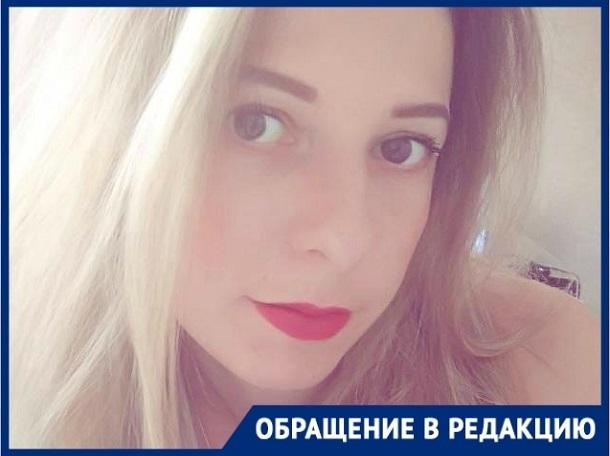 Многодетная мать из Волгограда получает квитанции об оплате ЖКХ на умершего мужчину