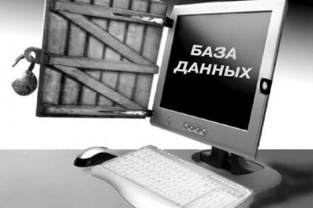Сотрудница банка ссообщником похитили 4,3 млн руб. уволгоградцев