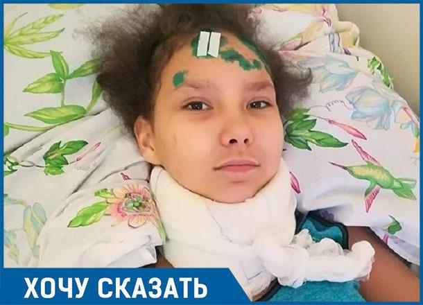 Мама 13-летней девочки ищет водителя, который бросил ее дочь на дороге в крови и угрожал свидетелям в Волгограде