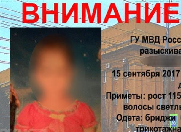 5-летняя девочка бесследно исчезла с детской площадки в Волгоградской области