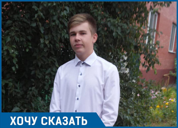 За интим-переписку с 11-летней девочкой по статье для матерых педофилов осудили подростка из Волгограда