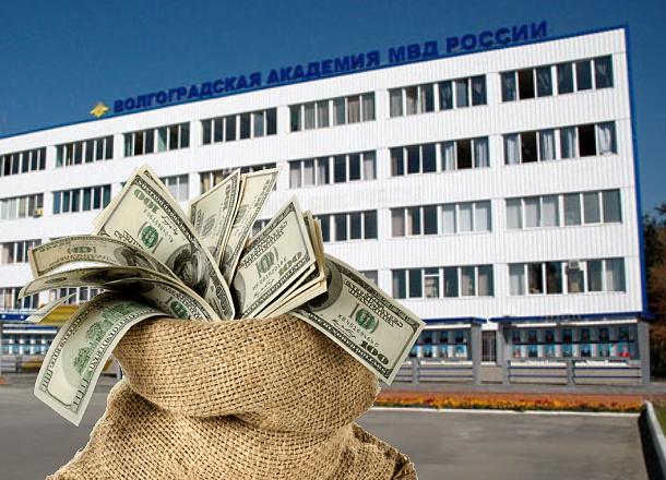 Самым бедным ректором Волгограда оказался руководитель академии МВД