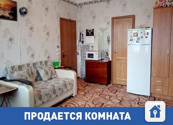 Продам чистую и уютную комнату