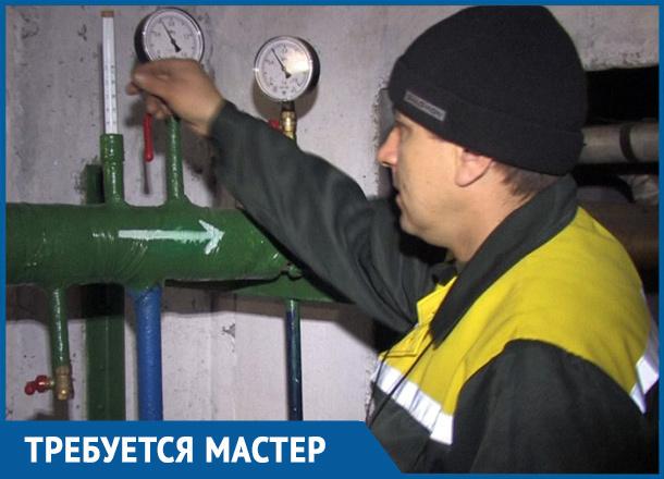 Есть вакансия для мастера в Волгограде