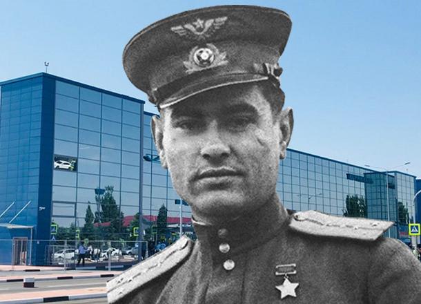 В честь потерявшего ноги летчика назвали Волгоградский аэропорт, - экс-вице-мэр объяснил недовольство переименованием