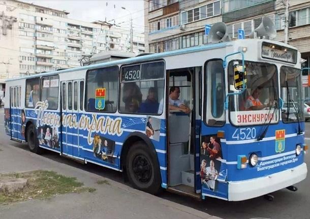 Волгоградский «Синий троллейбус» даст концерт в честь закрытия ЧМ-2018