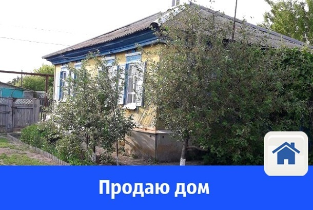Продается уютный домик у реки