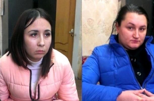 В Волгограде разыскивают неизвестных жертв двух пойманных мошенниц