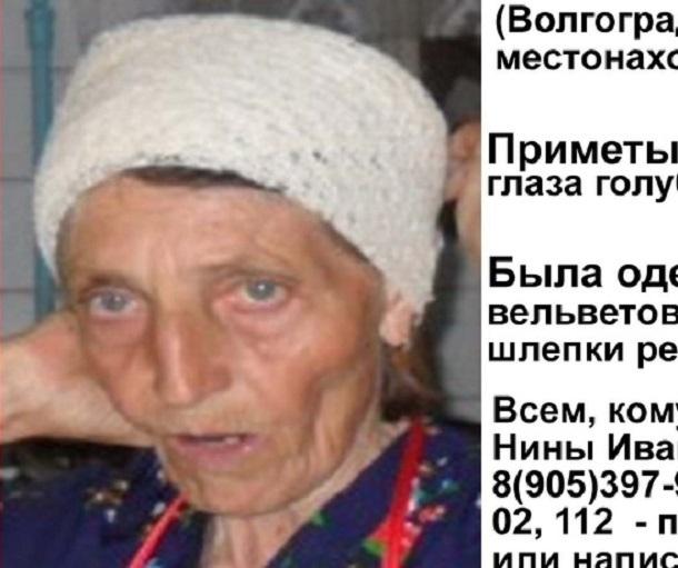 Голубоглазая бабушка в вельветовом пиджаке бесследно исчезла под Волгоградом