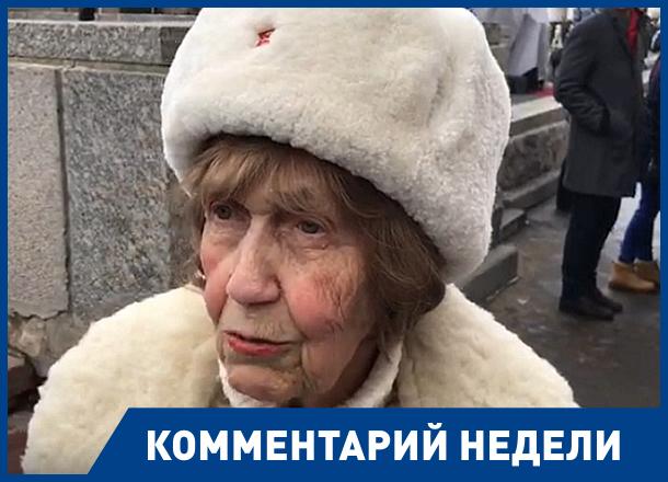Желаю вам не знать войны и не выстрадать того, что пережили мы, - ветеран Юлия Кучинская