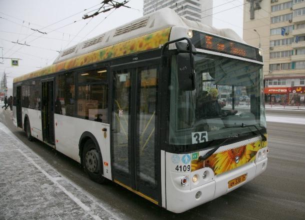 Цены на проезд в общественном транспорте вырастут в Волгограде с 1 января