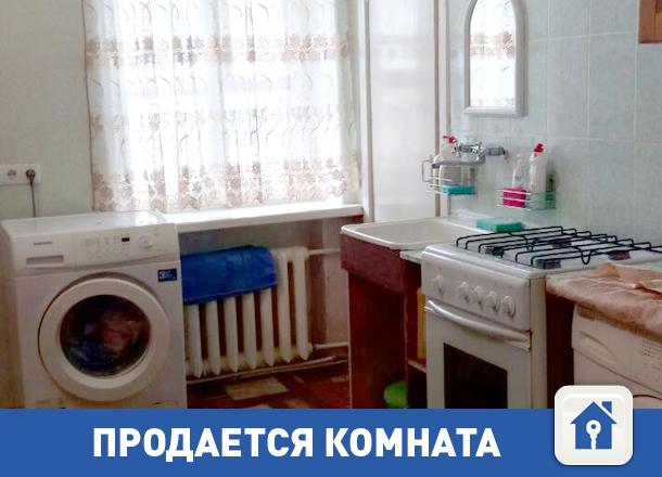 Продам комнату в Тракторозаводском районе Волгограда