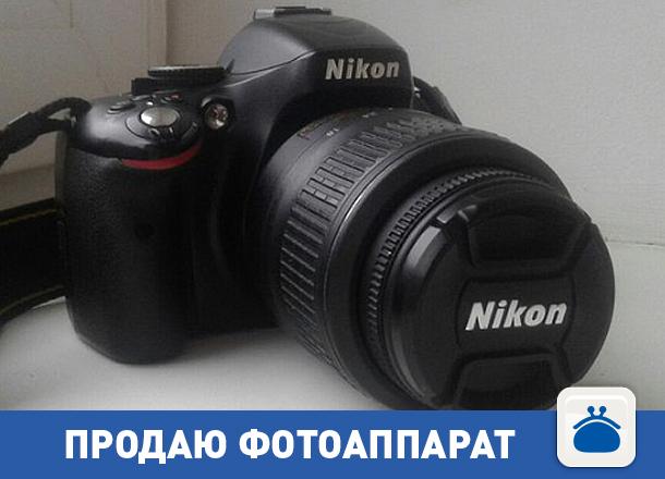 Продается недорого фотоаппарат Nikon
