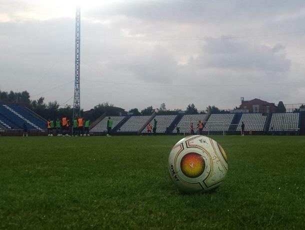 В волгоградском «Роторе» открыли школу для детей