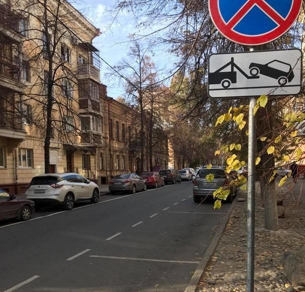 Праздник логики: в Волгограде запрещающий парковку знак поставили рядом с разметкой для парковки