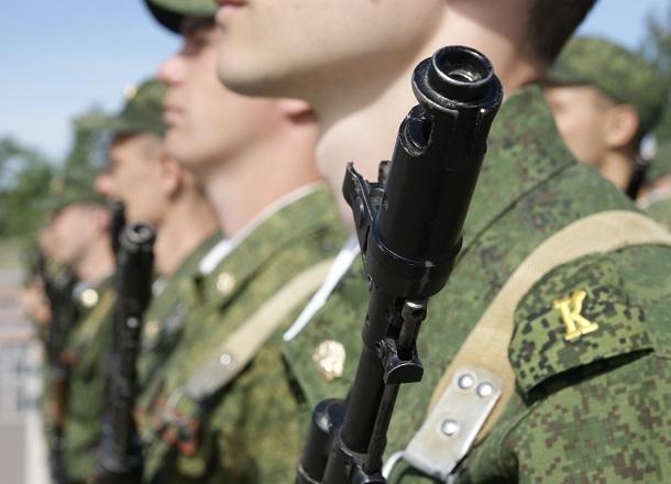 Волгоградский призывник оштрафован за побег от службы в армии