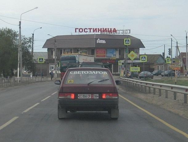 Волгоградцы встретили на дороге старенькое авто с номерами СССР