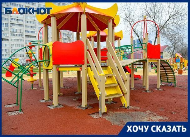 Отдыхающие в новом волгоградском парке «Сказка» жалуются на исчезающее покрытие