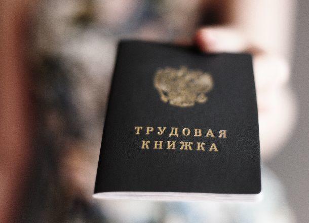 Сотрудник частной фирмы лишился работы из-за попытки скрыть близость с властями Волгограда