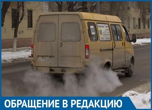 Микрорайон Родниковая  долина чиновники отрезали от Волгограда малым количеством транспорта