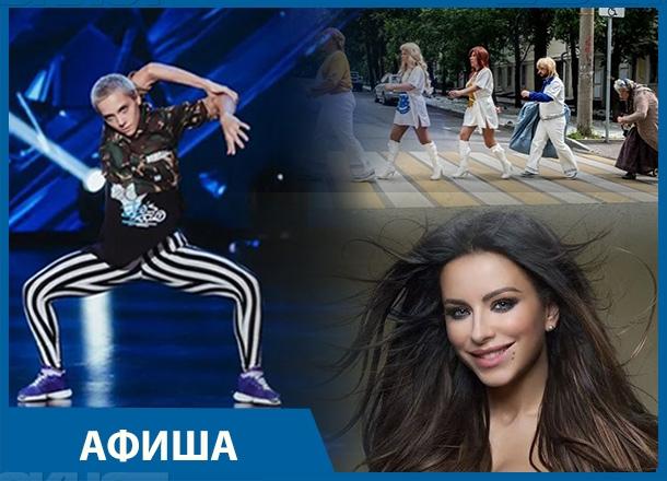 Ани Лорак и шоу «Танцы»: волгоградцев ждет насыщенная неделя