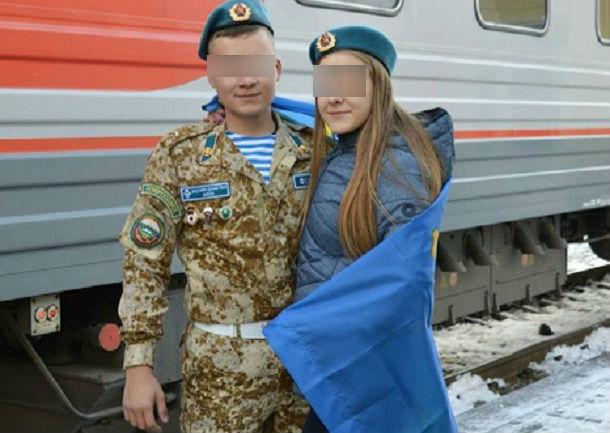 Волгоградцы от души пожелали счастья незнакомке, дождавшейся парня с армии