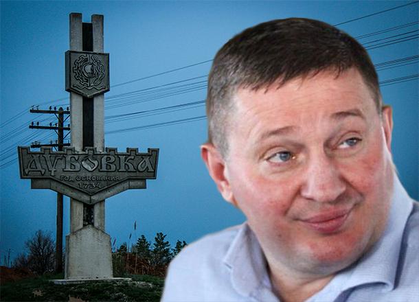 Губернатор Андрей Бочаров подарил «туземцам» Дубовки нового главу района, - гражданский активист