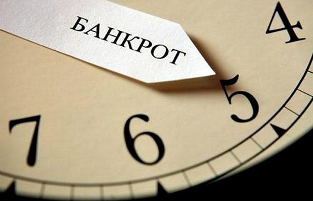 ВВолгоградской области банкроты задолжали 165 млрд руб.