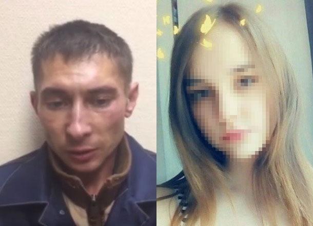 Тело убитой студентки найдено вВолгоградской области