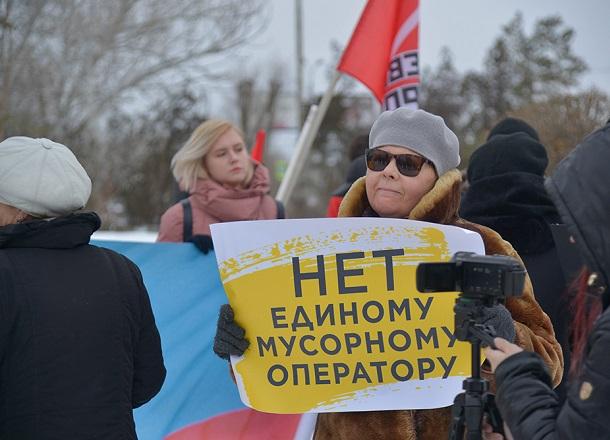Волгоградцы присоединились к всероссийской антимусорной акции