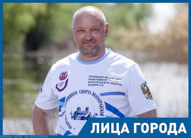 Однажды на зимней рыбалке я похудел на 5 килограммов, - Сергей Еремеев