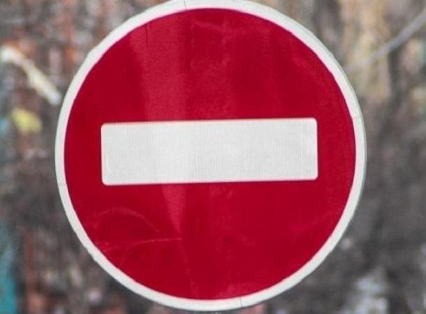 Из-за Масленицы улицы Волгограда снова станут пешеходными