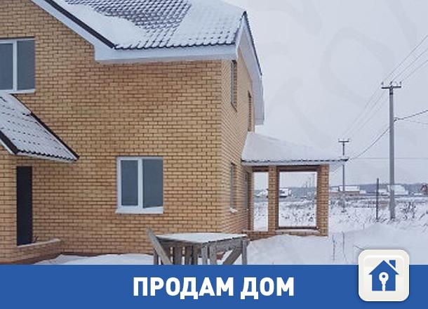 Продается шикарный двухэтажный дом