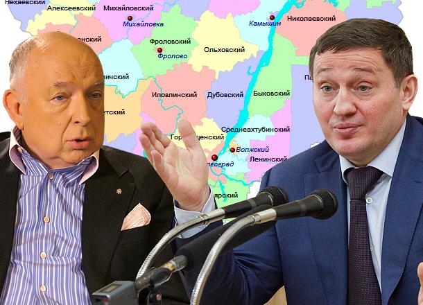 Фактический хозяин Волгограда встретился с губернатором региона Андреем Бочаровым