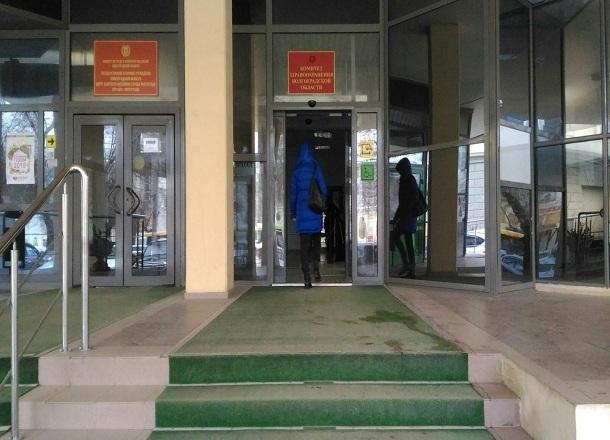 В здравоохранении Волгоградской области новые назначения