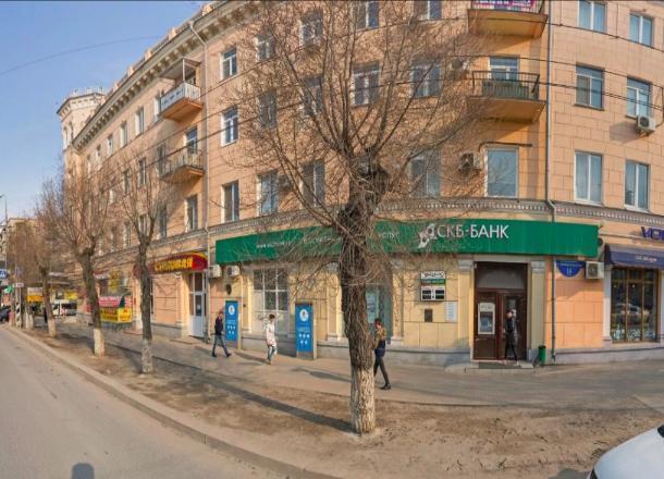 «СКБ-Банк» оштрафовали за навязывание страховки при выдачи кредита в Волгограде