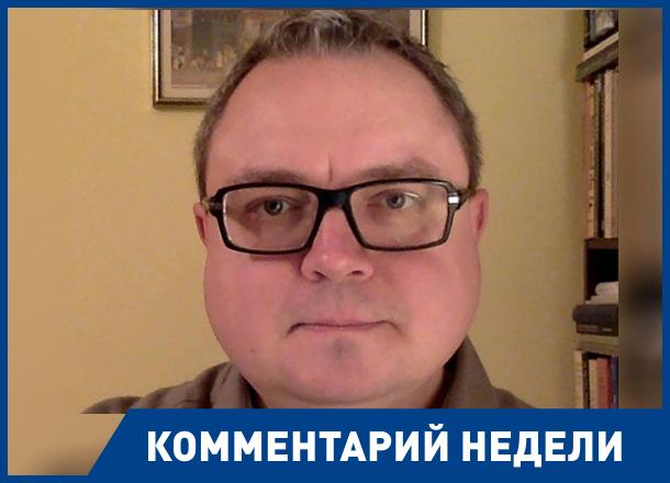 Идиотическое решение,- профессор философии о переходе Волгоградской области в другой часовой пояс