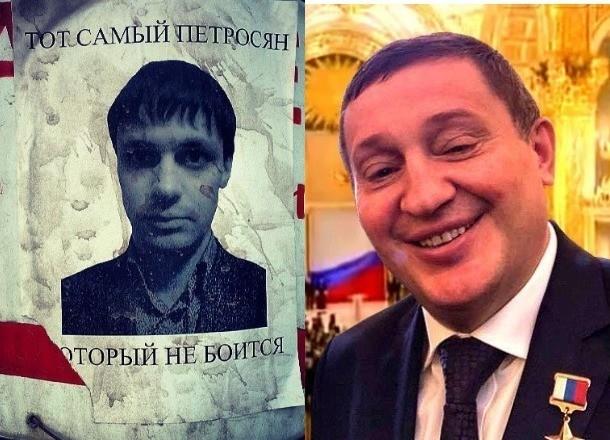 Активист ОНФ призвал поставить жирную точку в «правлении» губернатора Волгоградской области