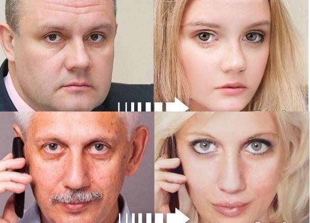 Леди Гага и Эль Фаннинг: как бы выглядели волгоградские депутаты при смене пола