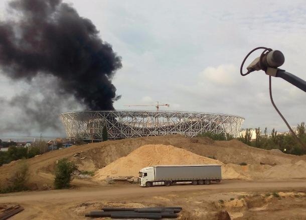 В Волгограде загорелась стройка «Волгоград Арены»