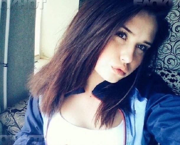 Двадцать дней юную красавицу с романтичной фамилией Фортуна разыскивают по всему Волгограду