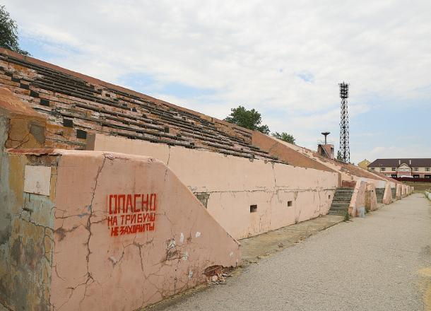 Трибуну стадиона «Урожай» в Городище отремонтируют за 14 млн рублей