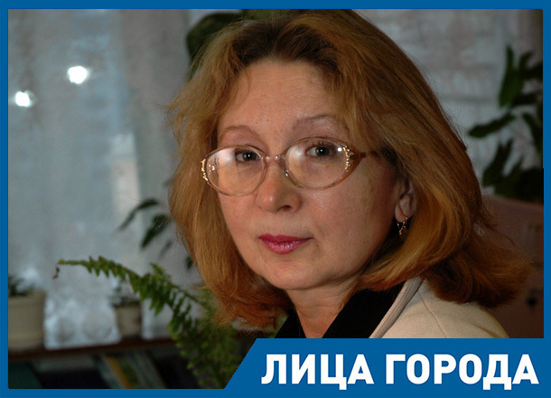 Чаще всего за выявлением оскорблений обращаютcя депутаты, – волгоградский эксперт по лингвистической экспертизе Лариса Шестак